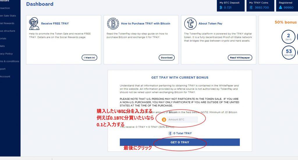 ビットコインはいくらから買える?最小単位について紹介 - DMMビットコイン