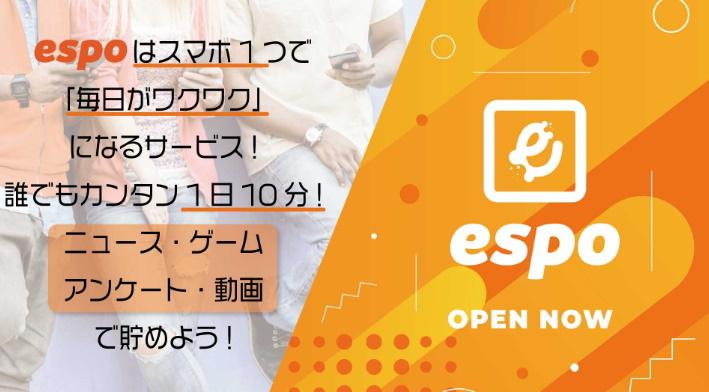 「espo」の画像検索結果